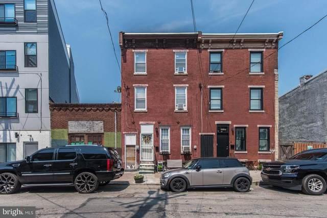 1634 N 4TH Street, PHILADELPHIA, PA 19122 (#PAPH2008390) :: Talbot Greenya Group