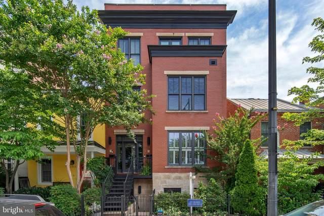 1913 12TH Street NW B, WASHINGTON, DC 20009 (#DCDC2003806) :: City Smart Living