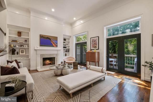 3920 Highwood Court NW, WASHINGTON, DC 20007 (#DCDC2003838) :: Sunrise Home Sales Team of Mackintosh Inc Realtors