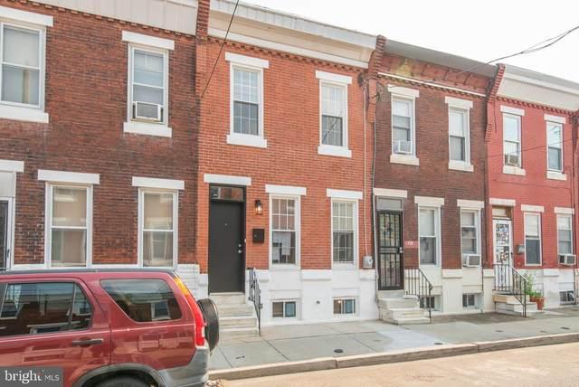 1724 Pierce Street, PHILADELPHIA, PA 19145 (#PAPH2008596) :: Ramus Realty Group