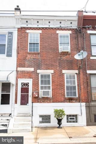 439 Winton Street, PHILADELPHIA, PA 19148 (#PAPH2008628) :: Century 21 Dale Realty Co