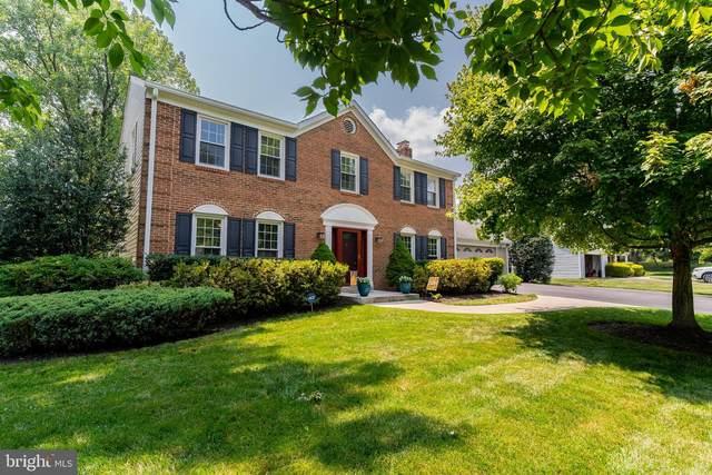 15116 Manor Lake Drive, ROCKVILLE, MD 20853 (#MDMC2004972) :: Cortesi Homes