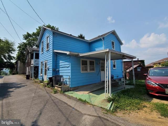 230 Bond Street, CUMBERLAND, MD 21502 (#MDAL2000236) :: Great Falls Great Homes