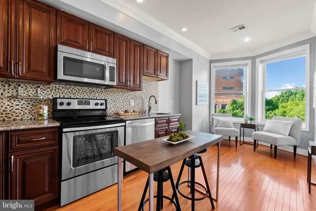 539 Florida Avenue NW #3, WASHINGTON, DC 20001 (#DCDC2004270) :: Sunrise Home Sales Team of Mackintosh Inc Realtors