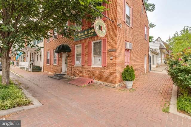 101 W German Street, SHEPHERDSTOWN, WV 25443 (#WVJF2000356) :: The Putnam Group