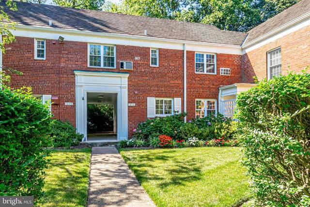 1650 Fitzgerald Lane, ALEXANDRIA, VA 22302 (#VAAX2001296) :: The Yellow Door Team