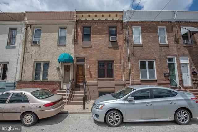 2518 S Bancroft Street, PHILADELPHIA, PA 19145 (#PAPH2009582) :: BayShore Group of Northrop Realty