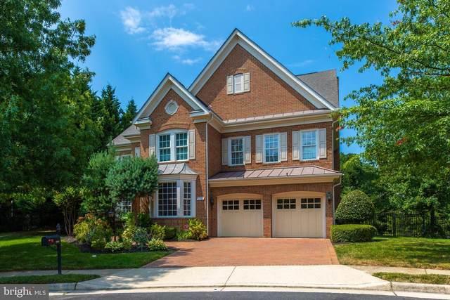 3541 Schuerman House Drive, FAIRFAX, VA 22031 (#VAFC2000158) :: Nesbitt Realty