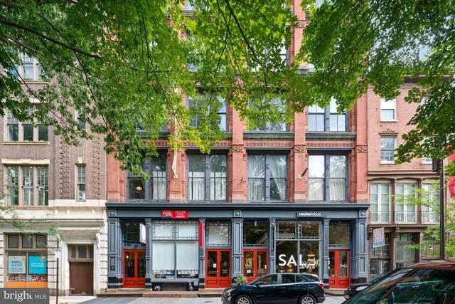 309-13 Arch Street #506, PHILADELPHIA, PA 19106 (#PAPH2010072) :: LoCoMusings