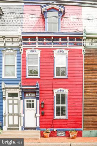 579 Showers Street, HARRISBURG, PA 17104 (#PADA2001234) :: Century 21 Dale Realty Co