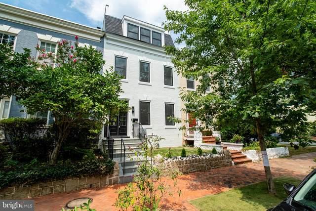 1532 E Street SE, WASHINGTON, DC 20003 (#DCDC2004948) :: Dart Homes