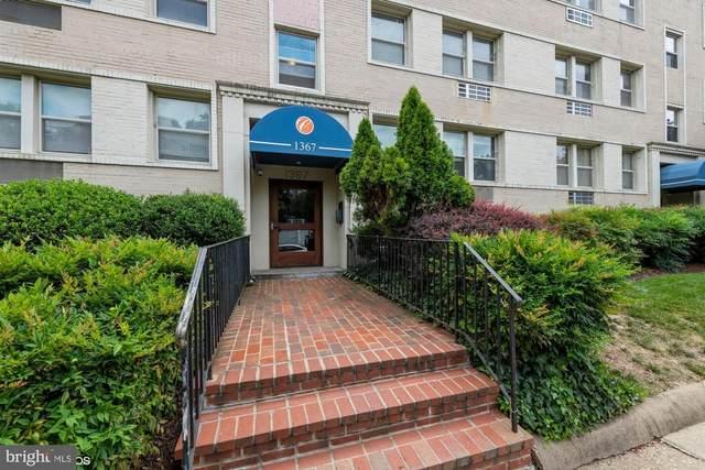 1367 K Street SE #203, WASHINGTON, DC 20003 (#DCDC2004958) :: Dart Homes