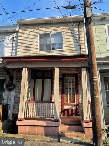 512 W Columbus Street, SHENANDOAH, PA 17976 (#PASK2000500) :: Talbot Greenya Group