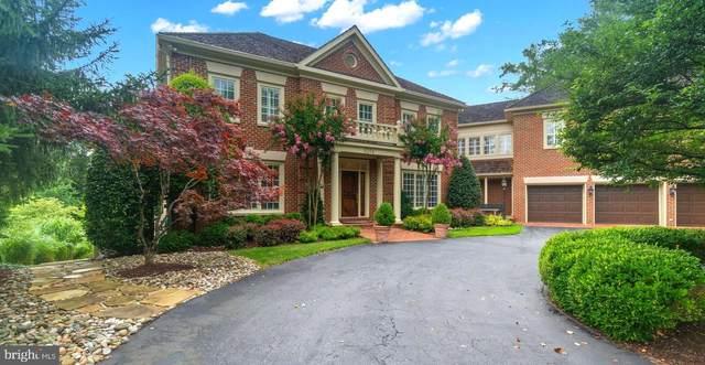 9204 Potomac School Drive, POTOMAC, MD 20854 (#MDMC2006136) :: Murray & Co. Real Estate