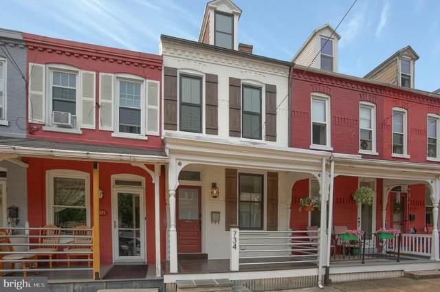 734 Marietta Avenue, LANCASTER, PA 17603 (#PALA2002062) :: Better Homes Realty Signature Properties