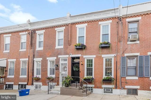 1830 S Sartain Street, PHILADELPHIA, PA 19148 (#PAPH2011322) :: Charis Realty Group