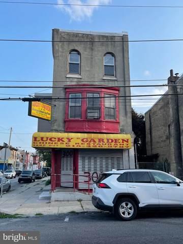 300 W Indiana Avenue, PHILADELPHIA, PA 19133 (MLS #PAPH2011364) :: Kiliszek Real Estate Experts