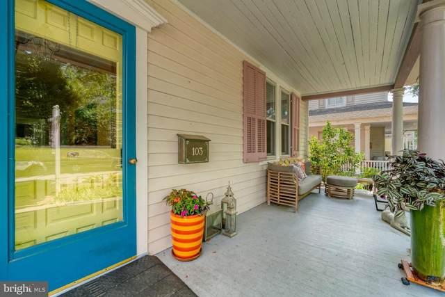 103 S Queen Street, CHESTERTOWN, MD 21620 (#MDKE2000214) :: Dart Homes