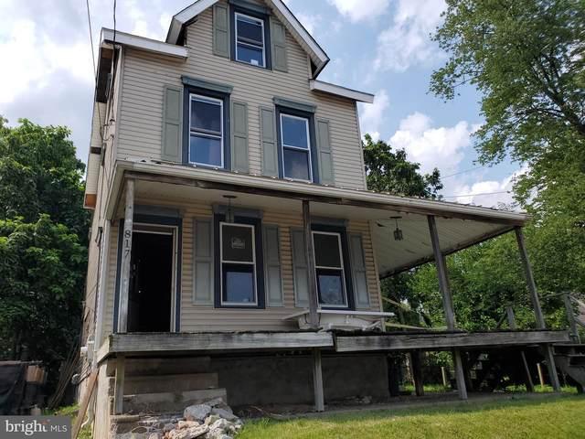817 North Street, DARBY, PA 19023 (#PADE2002822) :: Talbot Greenya Group
