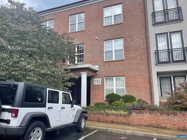 715 Walker Square 1B, CHARLOTTESVILLE, VA 22903 (#620117) :: City Smart Living