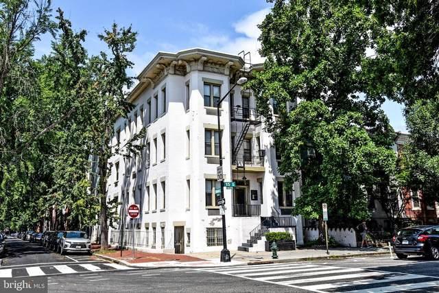 1822 15TH Street NW #203, WASHINGTON, DC 20009 (#DCDC2005210) :: Shawn Little Team of Garceau Realty