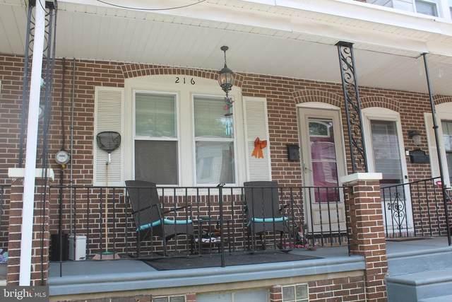 216 Cedar Avenue, OAKLYN, NJ 08107 (MLS #NJCD2002786) :: Kiliszek Real Estate Experts