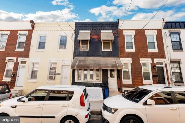 1740 S Bancroft Street, PHILADELPHIA, PA 19145 (#PAPH2011860) :: Ramus Realty Group