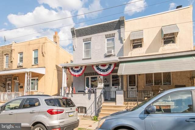7151 Vandike Street, PHILADELPHIA, PA 19135 (#PAPH2011968) :: Charis Realty Group