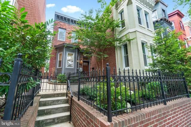 1418 5TH Street NW, WASHINGTON, DC 20001 (#DCDC2005300) :: Sunrise Home Sales Team of Mackintosh Inc Realtors