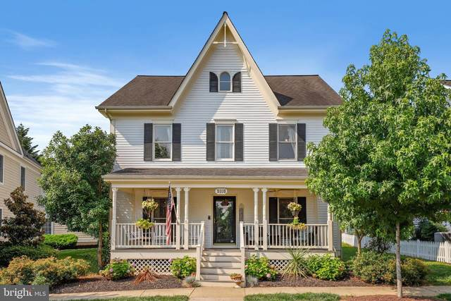 9109 Brien Place, FREDERICK, MD 21704 (#MDFR2002460) :: Charis Realty Group