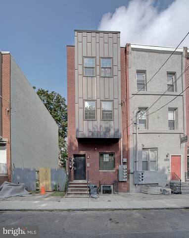 2014 N 18TH Street, PHILADELPHIA, PA 19121 (#PAPH2012082) :: Charis Realty Group