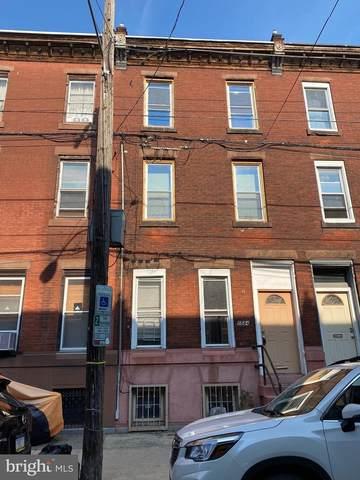 1534 S 15TH Street, PHILADELPHIA, PA 19146 (#PAPH2012104) :: Sail Lake Realty