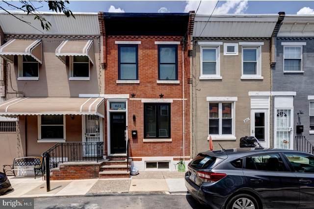 823 Watkins Street, PHILADELPHIA, PA 19148 (#PAPH2012142) :: Keller Williams Realty - Matt Fetick Team