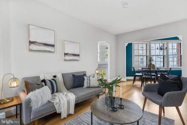 644 Massachusetts Avenue NE #205, WASHINGTON, DC 20002 (#DCDC2005398) :: Dart Homes