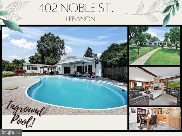 402 Noble Street, LEBANON, PA 17042 (#PALN2000668) :: The Craig Hartranft Team, Berkshire Hathaway Homesale Realty