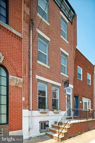 812 Morris Street, PHILADELPHIA, PA 19148 (#PAPH2012604) :: Talbot Greenya Group