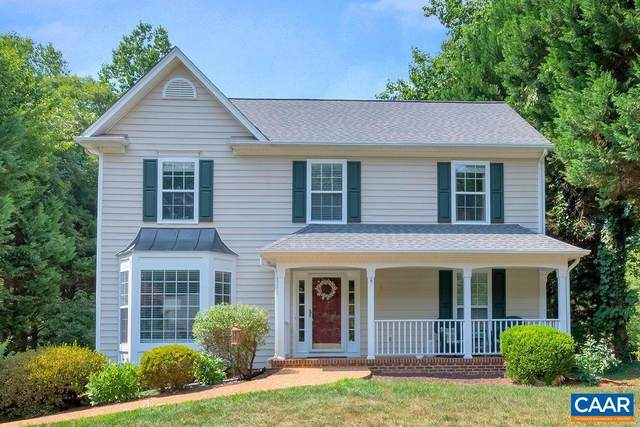 2652 Coralberry Pl, CHARLOTTESVILLE, VA 22911 (#620305) :: The Gus Anthony Team