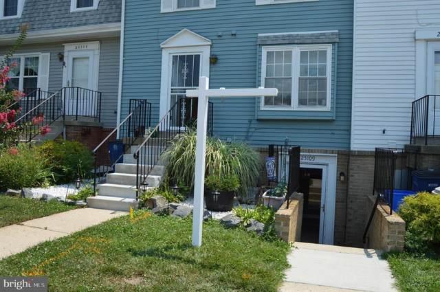 25109 Tralee Court E-5, DAMASCUS, MD 20872 (#MDMC2007490) :: Murray & Co. Real Estate