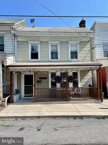 560 Sunbury Street, MINERSVILLE, PA 17954 (#PASK2000658) :: Keller Williams Realty - Matt Fetick Team