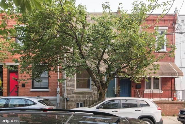 2340 W Thompson Street, PHILADELPHIA, PA 19121 (#PAPH2013636) :: The Matt Lenza Real Estate Team