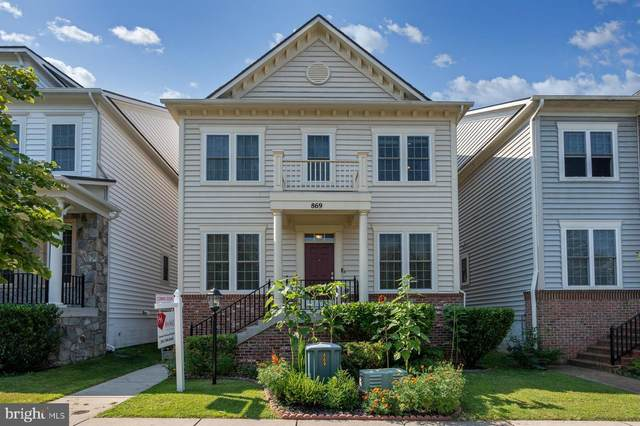 869 Hidden Marsh Street, GAITHERSBURG, MD 20877 (#MDMC2007574) :: Century 21 Dale Realty Co