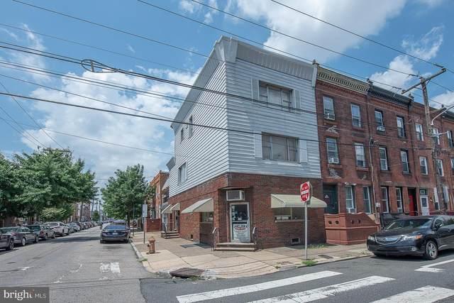 1950 S 15TH Street, PHILADELPHIA, PA 19145 (#PAPH2013922) :: Ramus Realty Group