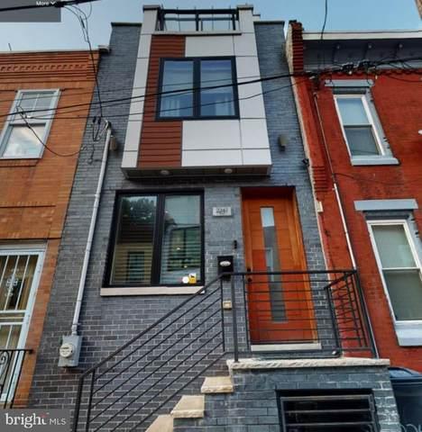 2247 Earp Street, PHILADELPHIA, PA 19146 (#PAPH2013928) :: Keller Williams Realty - Matt Fetick Team