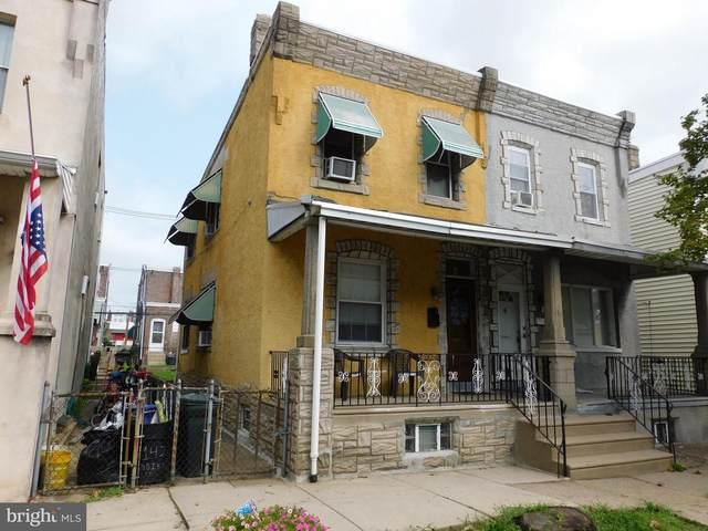 7144 Vandike Street, PHILADELPHIA, PA 19135 (#PAPH2013978) :: Charis Realty Group