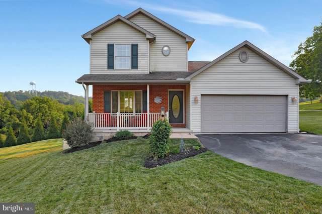 350 Yoe Drive, YOE, PA 17313 (#PAYK2003018) :: Colgan Real Estate