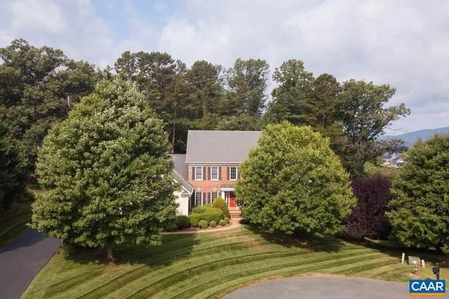765 Lenox Hill Rd, CHARLOTTESVILLE, VA 22903 (#620406) :: Talbot Greenya Group