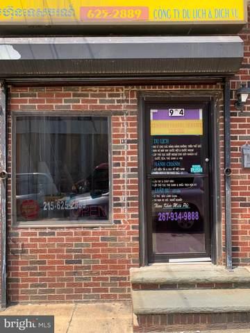 904 S 8TH Street, PHILADELPHIA, PA 19147 (#PAPH2014478) :: Ramus Realty Group
