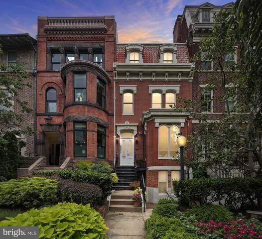 1605 16TH Street NW #3, WASHINGTON, DC 20009 (#DCDC2006456) :: Eng Garcia Properties, LLC