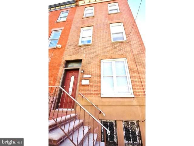 1442 Mckean Street, PHILADELPHIA, PA 19145 (#PAPH2014534) :: The Lisa Mathena Group