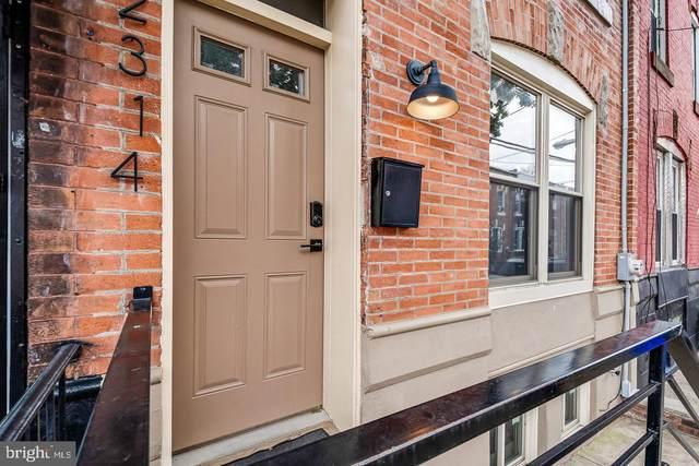 2314 Fernon Street, PHILADELPHIA, PA 19145 (#PAPH2014586) :: The Lux Living Group